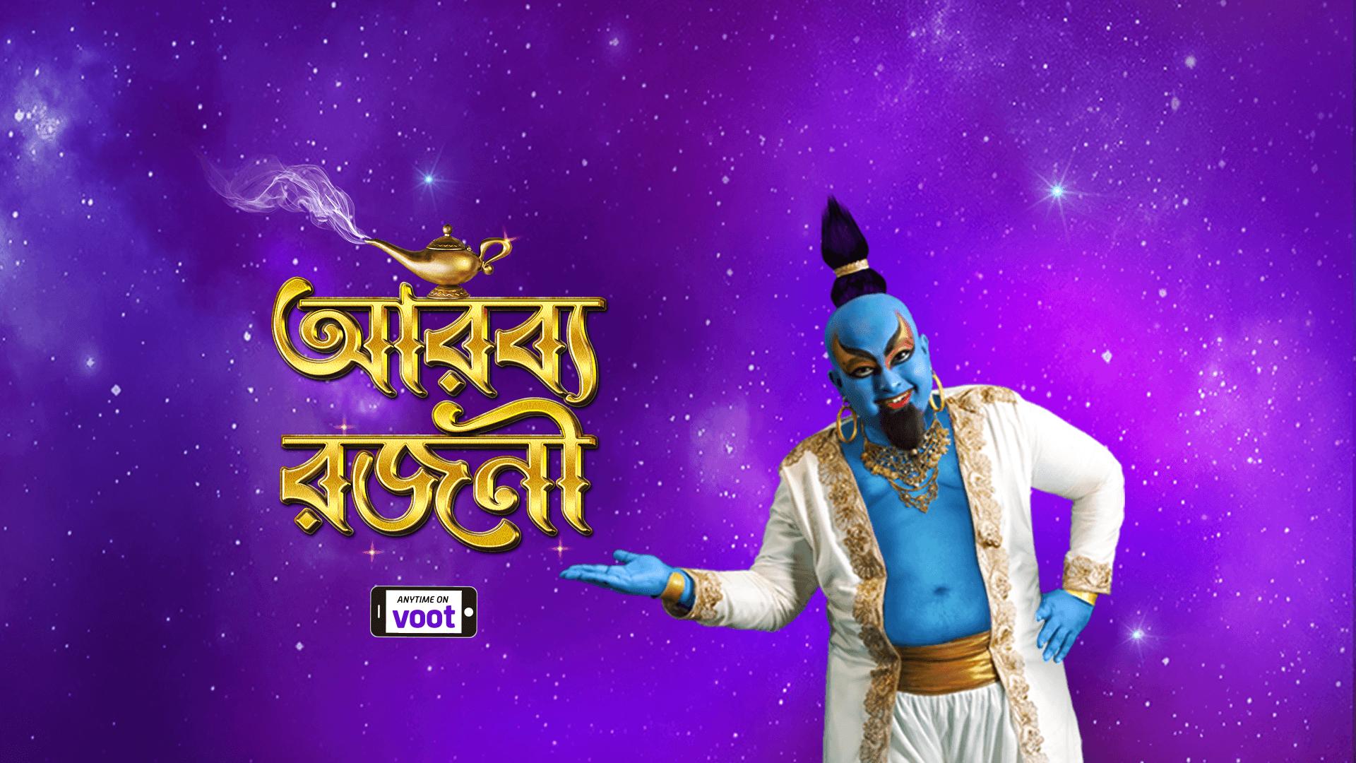 Watch Arabya Rajani on bangla entertainment channel Colors