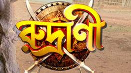 Watch Bangla TV Serials, Original Shows only on Colors Bangla