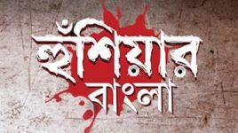 Hushair Bangla