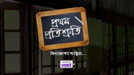 Prathom Protishruti