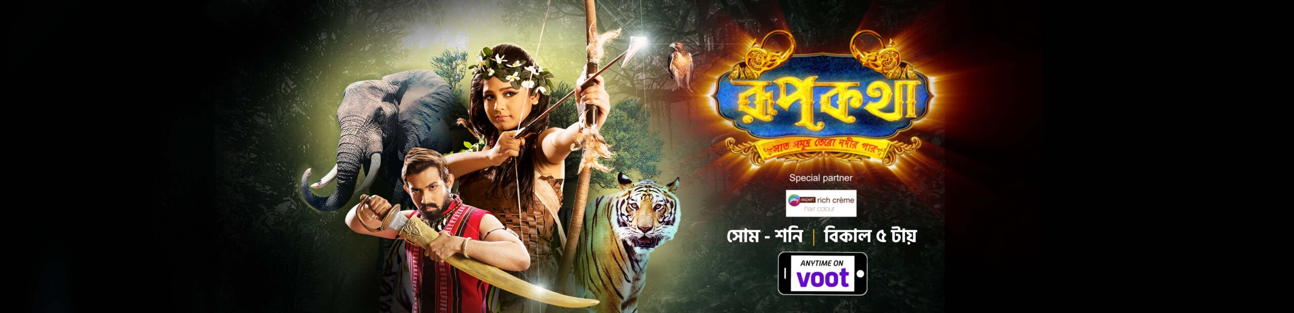 Rupkatha Banner 1 copy