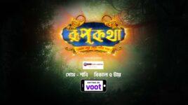 Rupkatha Thumbnail 1 copy