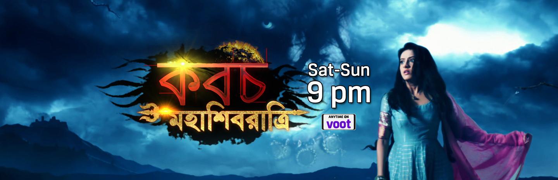 Colors Bangla: Watch Bangla TV Entertainment Shows, Photos
