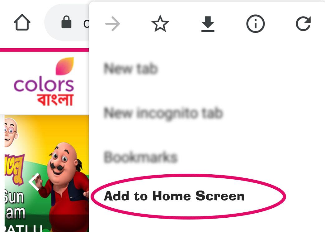 pwa screen