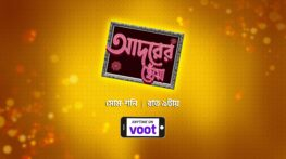 Adorer Choya Thumbnail 1 1 copy