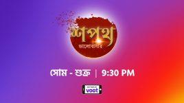 Shapath Bhalobashar Thumbnail 1
